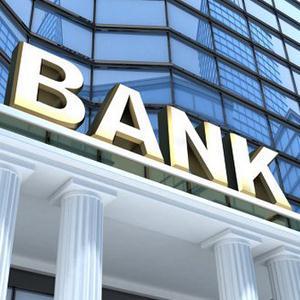 Банки Рамони