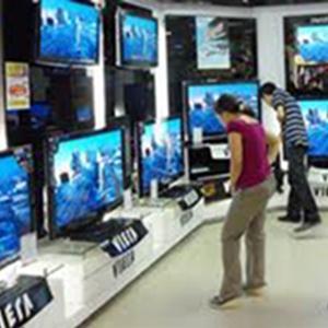 Магазины электроники Рамони