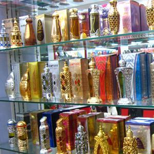 Парфюмерные магазины Рамони