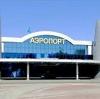 Аэропорты в Рамони