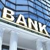 Банки в Рамони