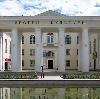Дворцы и дома культуры в Рамони