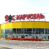 Гипермаркеты в Рамони