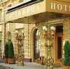 Гостиницы в Рамони