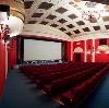 Кинотеатры в Рамони
