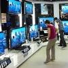 Магазины электроники в Рамони