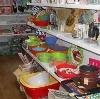 Магазины хозтоваров в Рамони