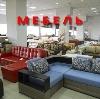 Магазины мебели в Рамони