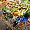 Магазины продуктов в Рамони