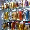Парфюмерные магазины в Рамони