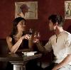 Рестораны, кафе, бары в Рамони