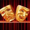 Театры в Рамони