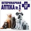 Ветеринарные аптеки в Рамони