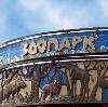 Зоопарки в Рамони