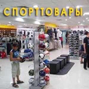 Спортивные магазины Рамони