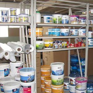 Строительные магазины Рамони