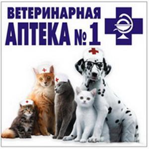 Ветеринарные аптеки Рамони